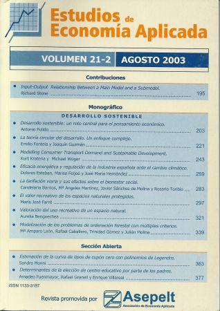 VOLUME 21-2